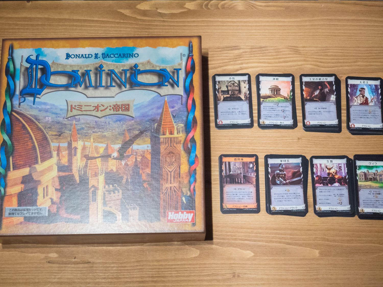 『ドミニオン帝国』使い勝手の良い、オススメの王国カード8選!