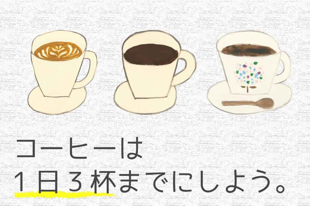 drinktoomuch-coffee-2