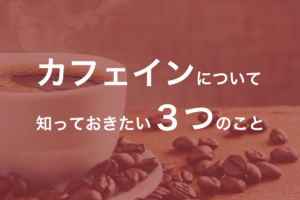 drinktoomuch-coffee
