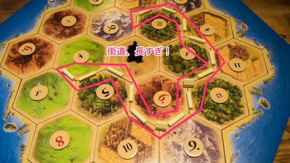 catan-strategy1-4
