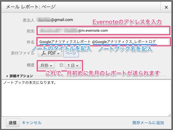 evernote-katsuyo2-9