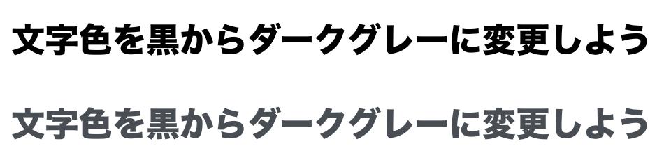 keynote-junbi13