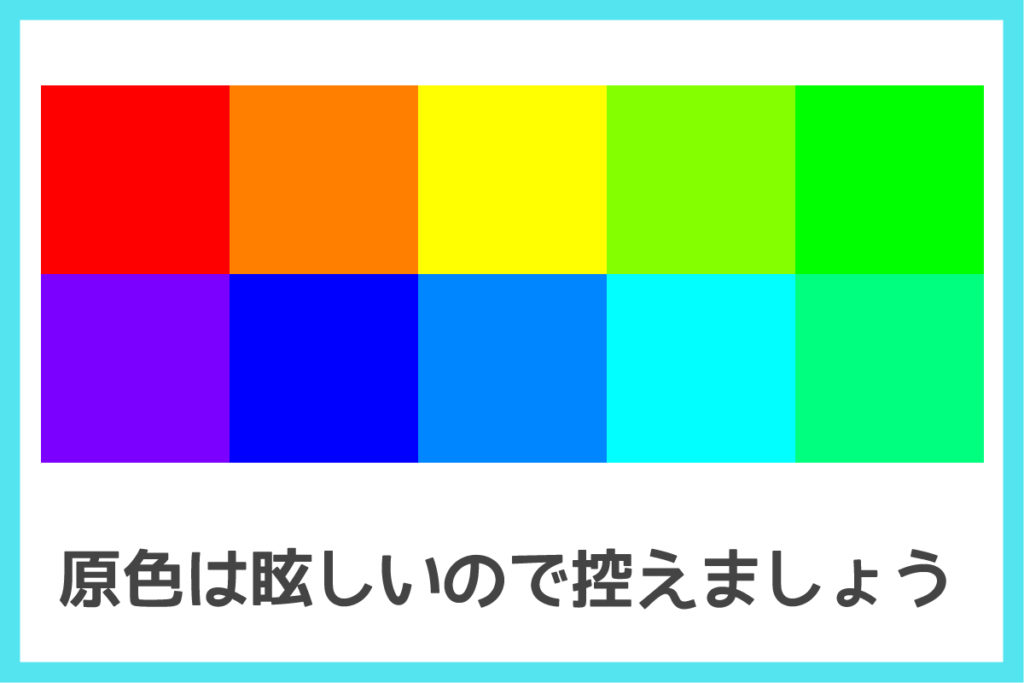 keynote-junbi14