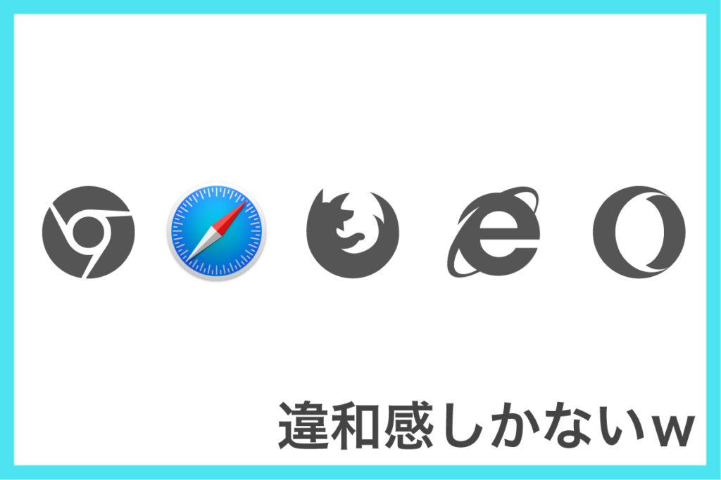 keynote-junbi18