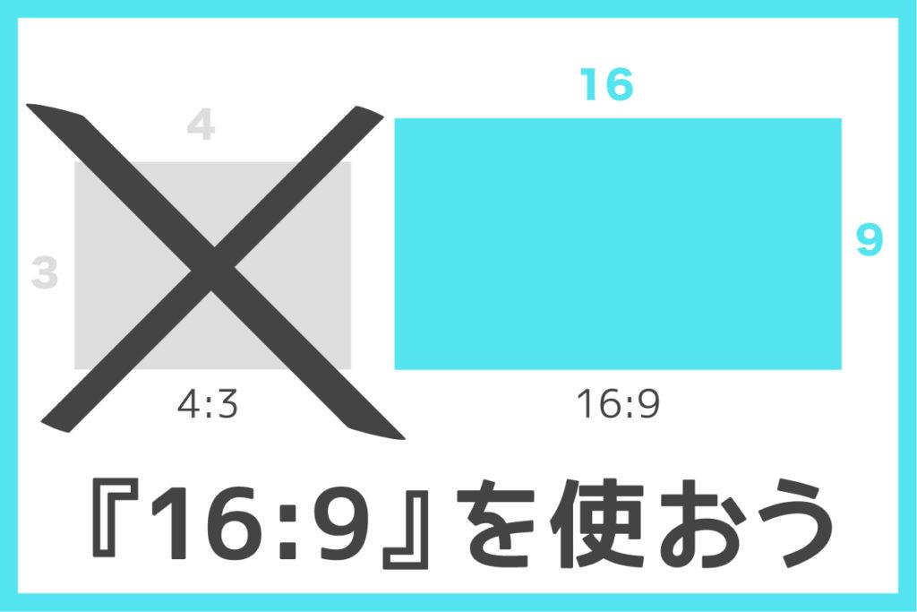 keynote-junbi2