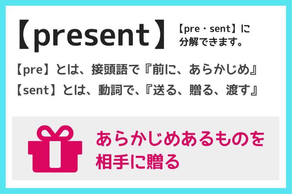keynote-junbi3