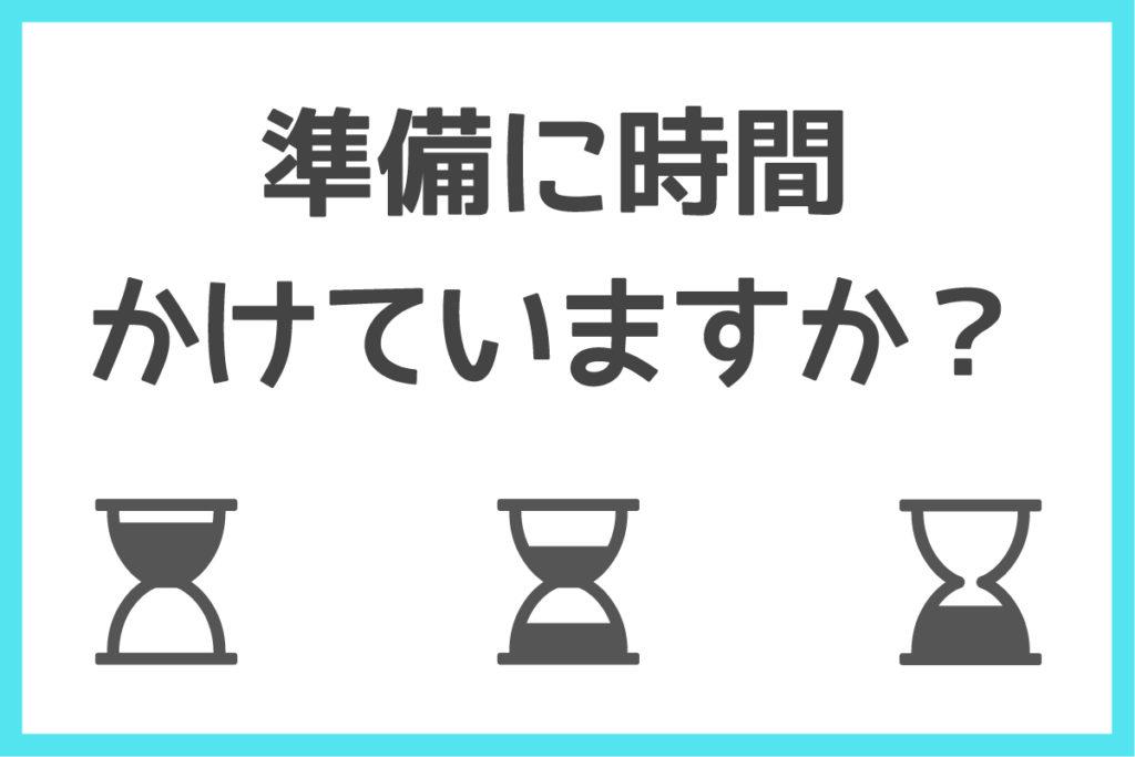 keynote-junbi4