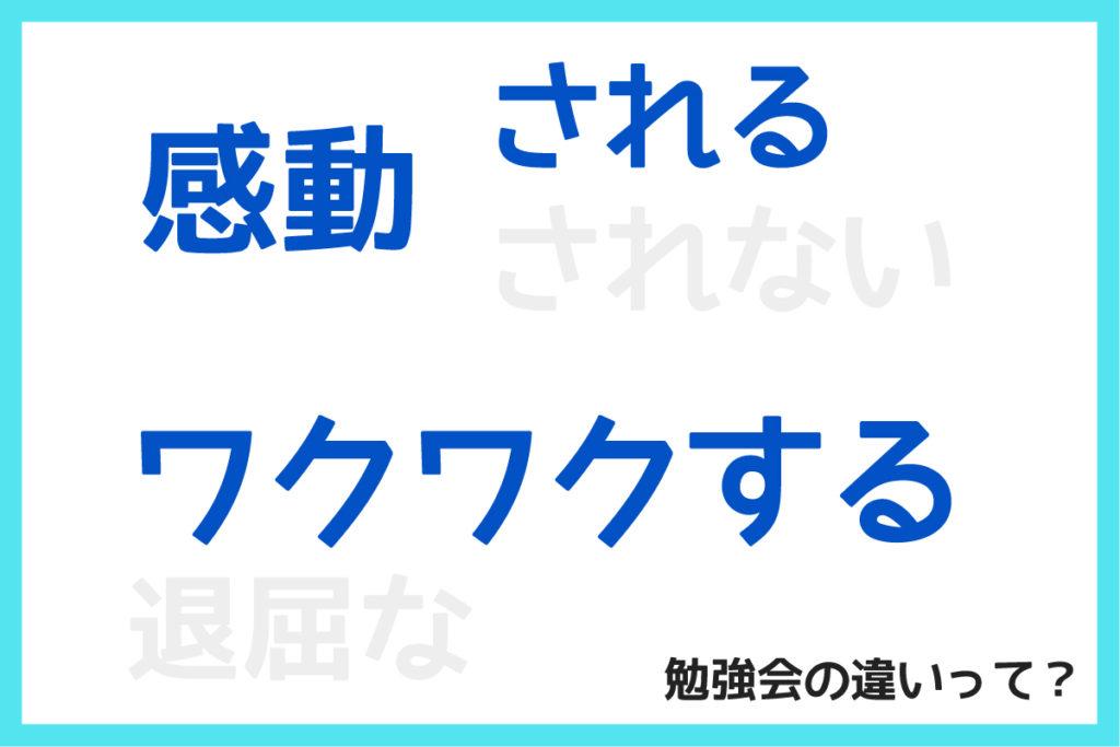 keynote-junbi6