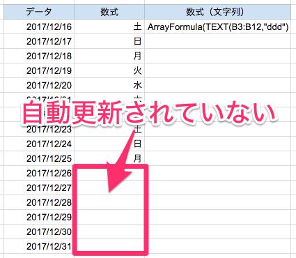 spreadsheets-importrange6