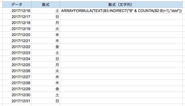 spreadsheets-importrange7