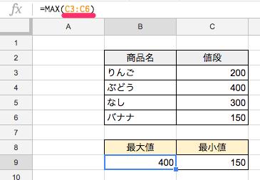 basic-10-functions2-1