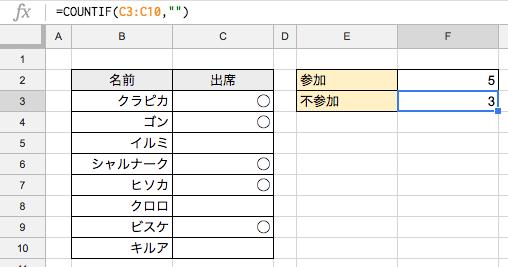 basic-10-functions8-3