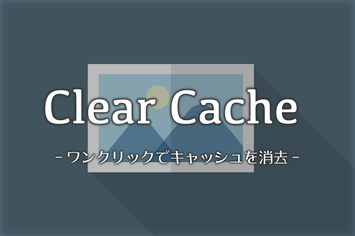 clear-cache