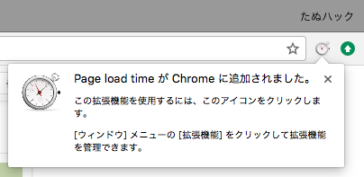 page-load-time-3