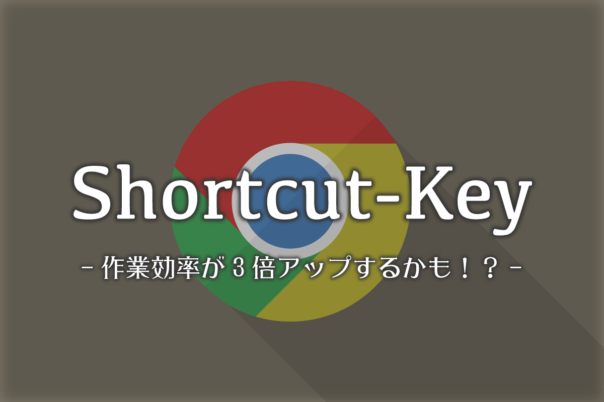 shortcut-key