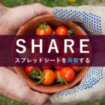 share2