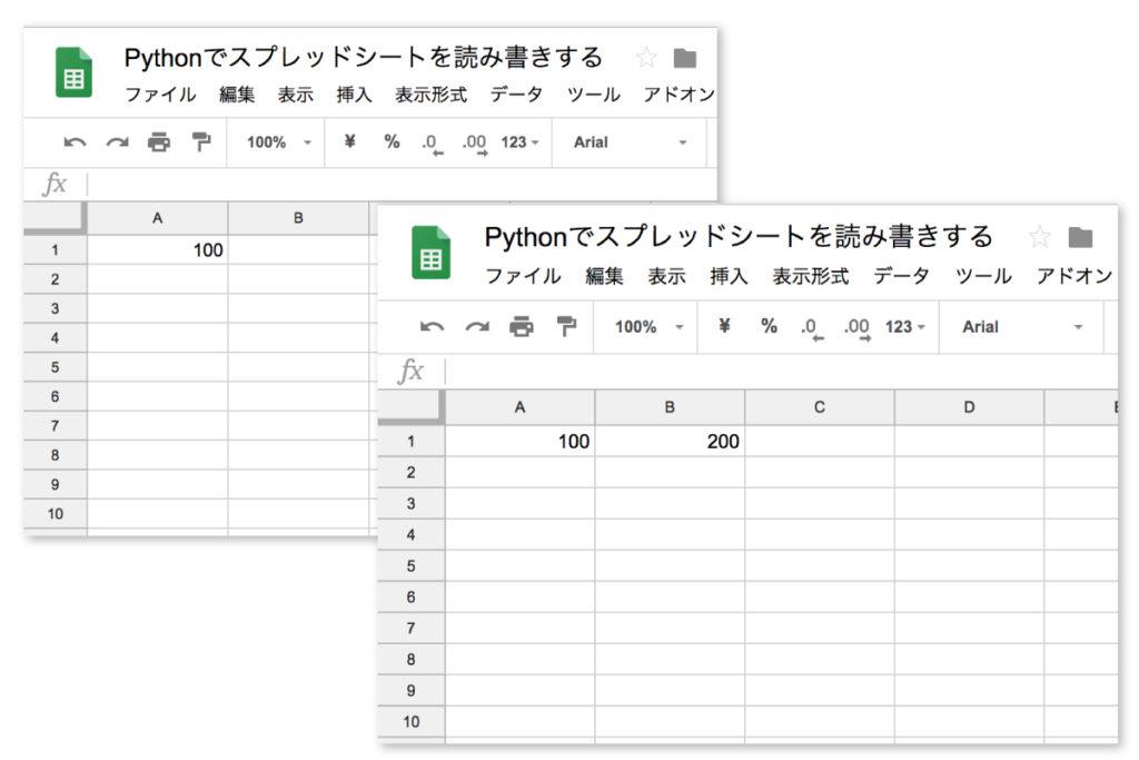 operate-spreadsheet27