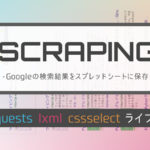 google-scraping