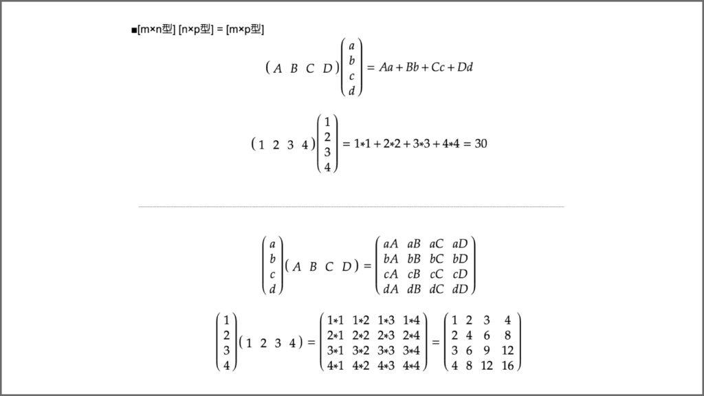 arrayformula-sum4