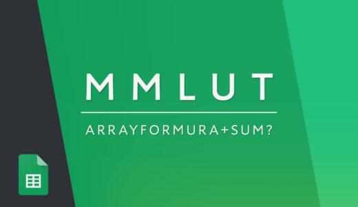 ARRAYFORMULA関数とSUM関数を組み合わせる2つの裏技