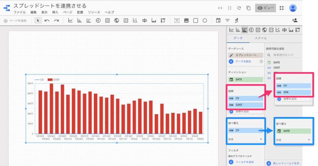 spreadsheet-coordination12