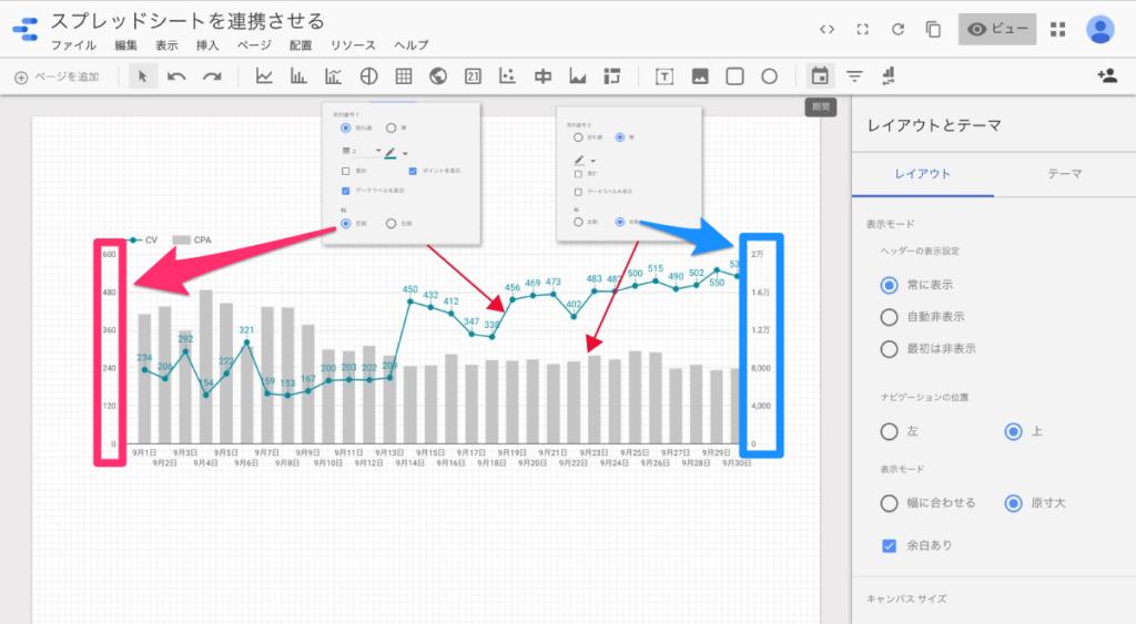 spreadsheet-coordination13