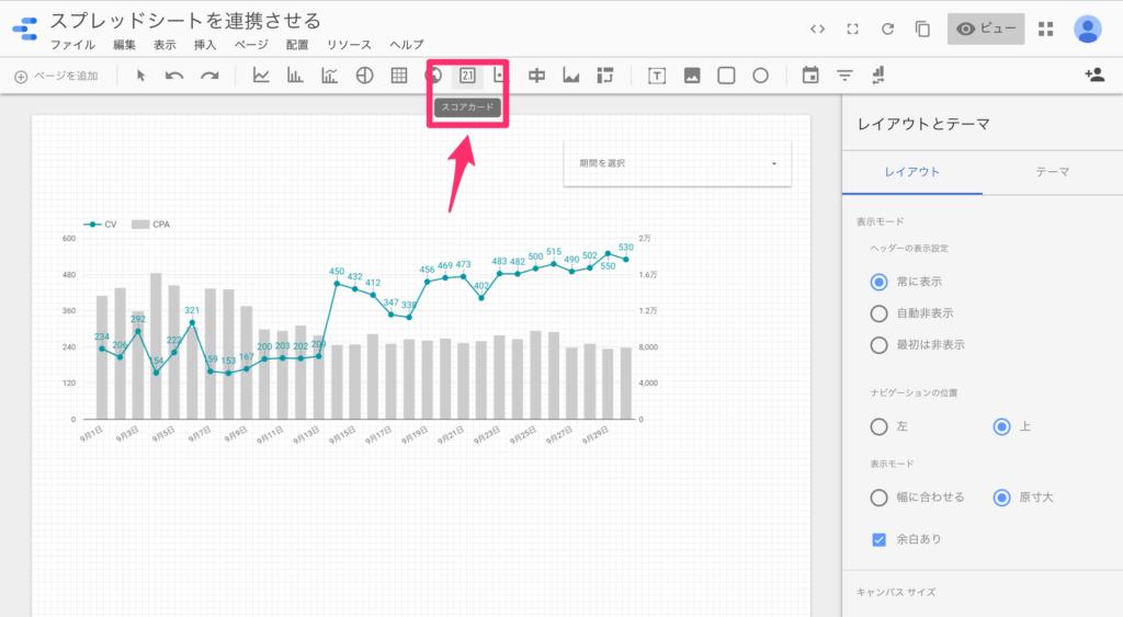 spreadsheet-coordination14