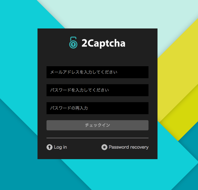 pr-2captcha5