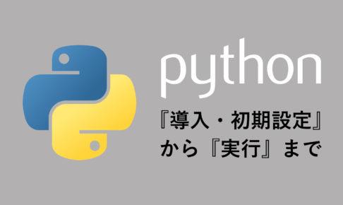 python-intro