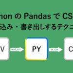 pandas-csv-readto
