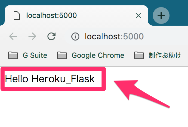 deploy-flask-heroku2